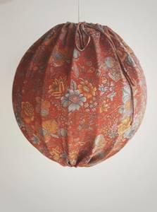 Bilde av Osaka Silk Lampe No.56